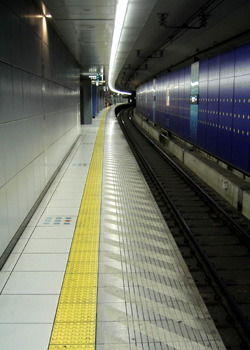 060513_platform.JPG