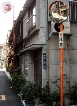 060811_old_town.JPG