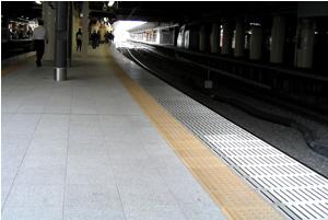 070510_long_platform.jpg