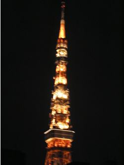 070530_tokyo_tower.jpg