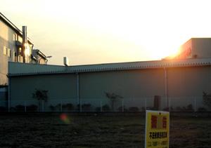 080302_factory.jpg