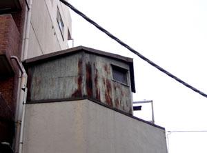 080518_sky_house.jpg
