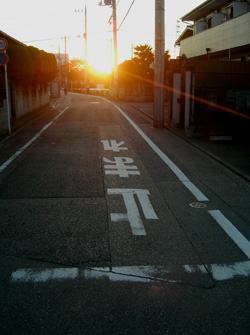 090923_sunset_road.jpg