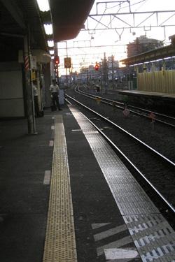 120915_platform.jpg